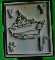 Tampon Bois, Bateau, Yacht, Lettre Alphabet Y -  Format 4,5 Cm X 5 (épaisseur 1,7 Cm) - Loisirs Créatifs