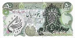 Iran 50 Rial UNC - Overprint - Iran