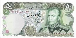 Iran 50 Rial UNC - Iran