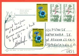 Andorra 1985. Postcard Is Really Past Mail. - Plants