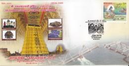India 2018  Bridge  Sea Corridors  Sri Ramanathaswamy Temple  Sangampex  Special Cover  #  15832  D  Inde Indien - Bridges