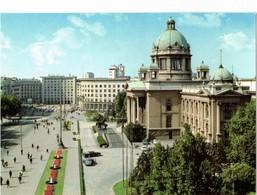 BELGRADO - BEOGRAD - SAVEZNA SKUPSTINA (SERBIA) - Serbia