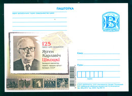 TH Belarus 2018 Tikotsky Cikocky Composer Teacher Music Regular Stationery Card MNH - Music