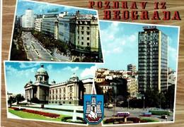 BELGRADO - BEOGRAD - POZDRAV -   PIU FOTOGRAMMI   (SERBIA) - Serbia