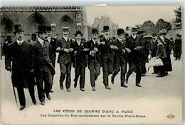 52534381 - Paris - Evènements