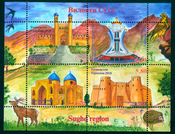 Tajikistan 2018 Sughd Sogdia Sogdiana Region Bl. S/S MNH - Tadjikistan