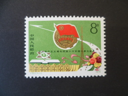 CHINE N° 2190  NEUF **   MNH - 1949 - ... People's Republic