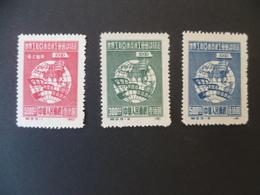 CHINE  NEUF  SANS GOMME - 1949 - ... République Populaire
