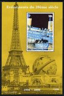 Niger 1998, 20th Century, Titanic Movie, BF - Niger (1960-...)