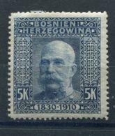 BOSNIE-HERZEGOVINE  ( POSTE ) : Y&T N° 60  TIMBRE  NEUF  AVEC  TRACE  DE  CHARNIERE . - Bosnie-Herzegovine