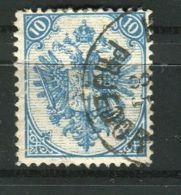 BOSNIE-HERZEGOVINE  ( POSTE ) : Y&T N°  5A  TIMBRE  BIEN  OBLITERE . - Bosnie-Herzegovine