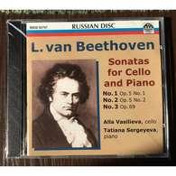 Alla Vasilieva, Cello & Tatiana Sergeyeva, Piano: Beethoven Sonatas For Cello & Piano Nos 1-3 (Russian Disc, 2006) New - Classical