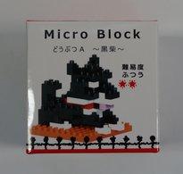 Micro Blocks : Kuro Shiba - Other Collections