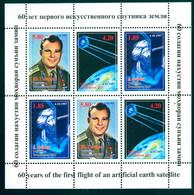 Tajikistan 2017 60Y First Artificial Satellite Space Cosmos Gagarin Klbg Shtl MNH - Tadjikistan