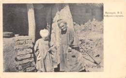 Chine  / 12 - Manchuria - Albino Child - Chine