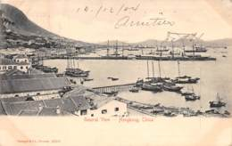 Chine  / 47 - General View - Hongkong - Belle Oblitération - Chine (Hong Kong)