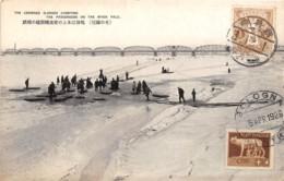 Corée - Korea  / 01 - The Passengers On The River Yalu - Belle Oblitération - Korea (Zuid)