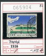 Japan - Japon - Nippon - Michel 1516 - Oo Oblit. Used Gebruikt - Eisenbahn - Railways - Chem. De Fer - Usati