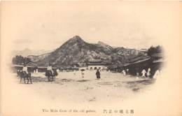 Corée - Korea  / 08 - The Main Gate Of The Old Palace - Corée Du Sud