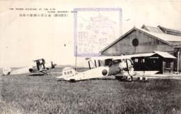Corée - Korea  / 16 - The Picked Air Plane - Belle Oblitération - Korea (Zuid)