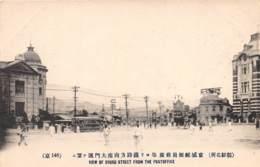 Corée - Korea  / 17 - View Of Syoro Street From The Postoffice - Corée Du Sud
