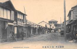 Corée - Korea  / 19 - Asahibashi Street - Ryusan - Korea, South