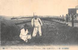 Corée - Korea  / 21 - To Carry Big Timber Of Corean Laborers - Corée Du Sud