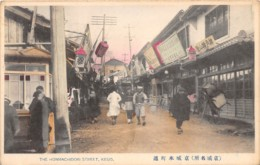 Corée - Korea  / 23 - The Honmachidori Street - Keijo - Korea, South