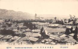 Corée - Korea  / 32 - Seoul - Vue Générale - Korea (Zuid)