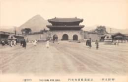 Corée - Korea  / 34 - The Kouka Mon - Corée Du Sud