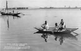 Corée - Korea  / 35 - Koreans Fishing On A River - Chosen - Corée Du Sud