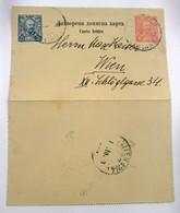 Montenegro 53 - Montenegro