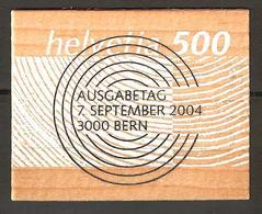 Zu 1133 / Mi 1889 / YT 1811 Timbre En Bois Obl. 1er Jour Centrale - Switzerland