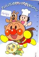 TELECARTE JAPON * MANGA * DISNEY * PINOCCHIO  (16.469)  COMIC * ANIME  Japan PHONECARD CINEMA * FILM - Disney