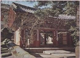 CPM - BUSAN - Buli-mun At Beomeo-sa Temple - Korea, South