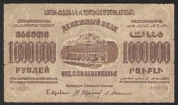 1 000 000 РУБ ЗАКАВКАЗЬЕ 1923г - Russie