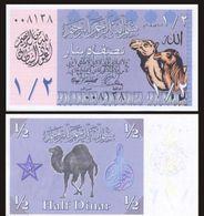 Antnapolistan 0,5 Dinar 2005 P-1 UNC  D-0347 - Bankbiljetten