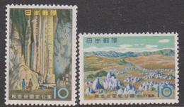 Japan SG795-796 1959 Akiyoshhidai Quasi-National Park, Mint Never Hinged - 1926-89 Keizer Hirohito (Showa-tijdperk)