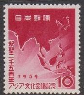Japan SG797 1959 Asian Congress Commemoration 2500th Anniversary Of Buddah, Mint Never Hinged - 1926-89 Keizer Hirohito (Showa-tijdperk)
