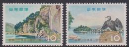 Japan SG807-808 1959 Yaba-Hita-Hikosan Quasi National Park, Mint Never Hinged - 1926-89 Keizer Hirohito (Showa-tijdperk)