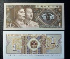 CHINA 1 JIAO 1980 UNC - Chine