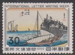 Japan SG810 1959 Correspondence Week, Mint Never Hinged - 1926-89 Keizer Hirohito (Showa-tijdperk)