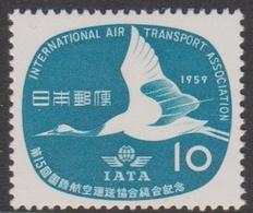 Japan SG811 1959 15th IATA Meeting, Mint Never Hinged - 1926-89 Keizer Hirohito (Showa-tijdperk)