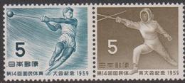 Japan SG812-813 1959 14th National Athletic Meeting, Mint Never Hinged - 1926-89 Keizer Hirohito (Showa-tijdperk)