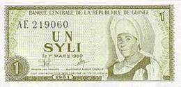 Guinea 1 Sylis 1981 (1960) P-20 UNC - Guinée