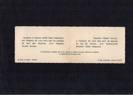 VP13.533 - PARIS X ATHENES 1952 - Faire - Part De Mariage De Mr Nicolas KOVEOS & Melle Henriette HADZI EMMANUEL - Mariage