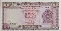 SRI LANKA  P.  82a 100 R 1977 AUNC - Sri Lanka