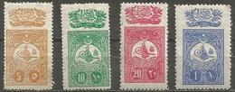 Turkey - 1908 New Constitution Short Set MH *      Sc 146-9 - 1858-1921 Empire Ottoman
