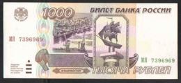 1000 РУБ 1995г    СЕРИЯ   ЗВ - Russie