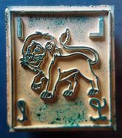 Tampon Bois, Animal, Lion, Lettre Alphabet L -  Format 4,5 Cm X 5 (épaisseur 1,7 Cm) - Dessin Coloriage Illustration - Loisirs Créatifs